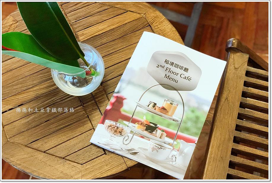 圓山秘境咖啡-4