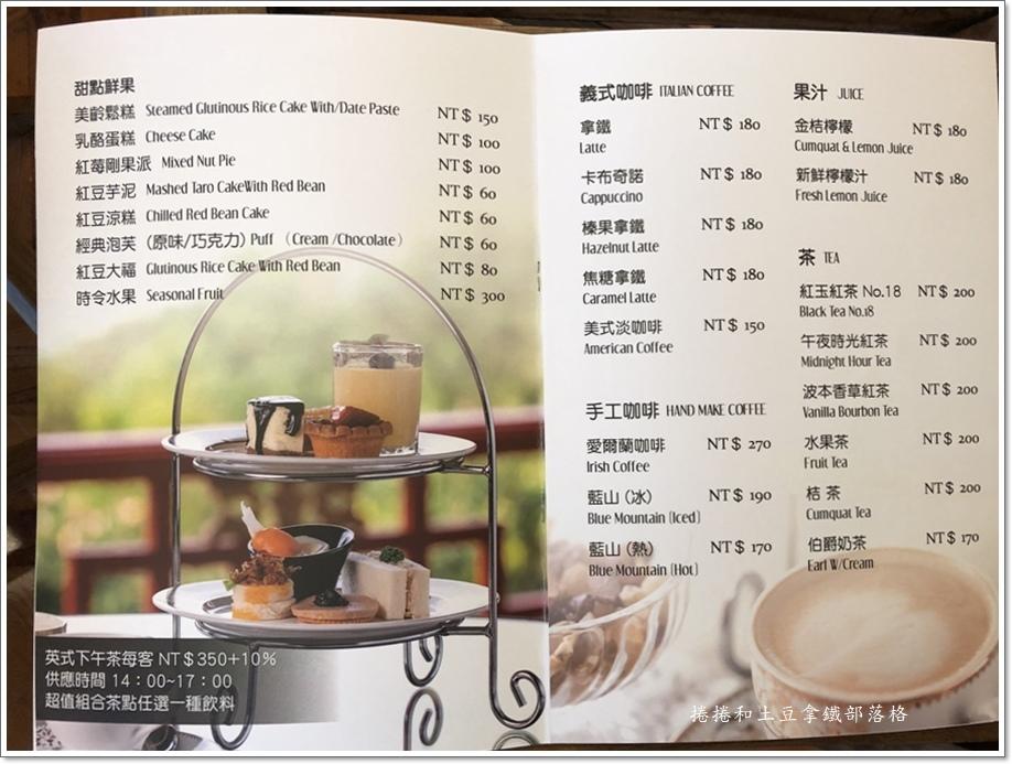 圓山秘境咖啡-13