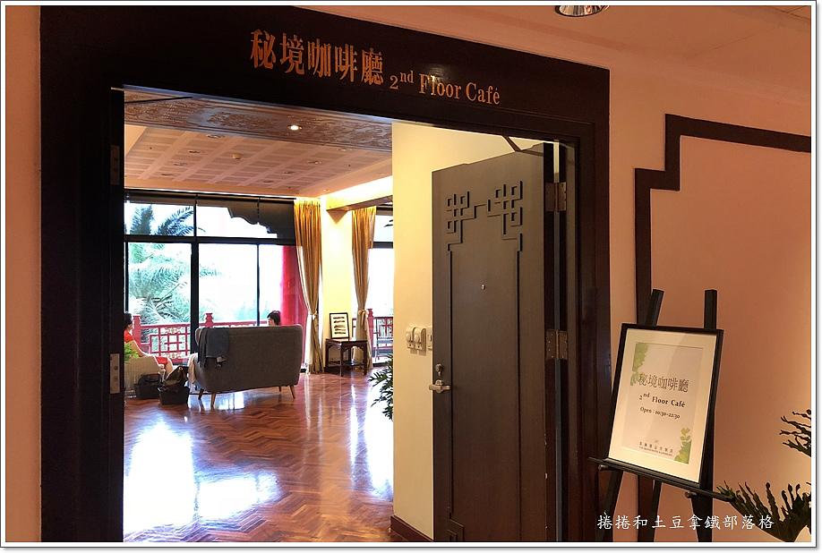 圓山秘境咖啡-18