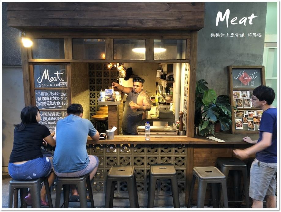 肉Meat 04.JPG
