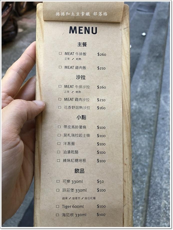 肉Meat 06.JPG