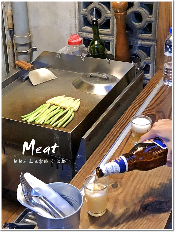 肉Meat 11.JPG