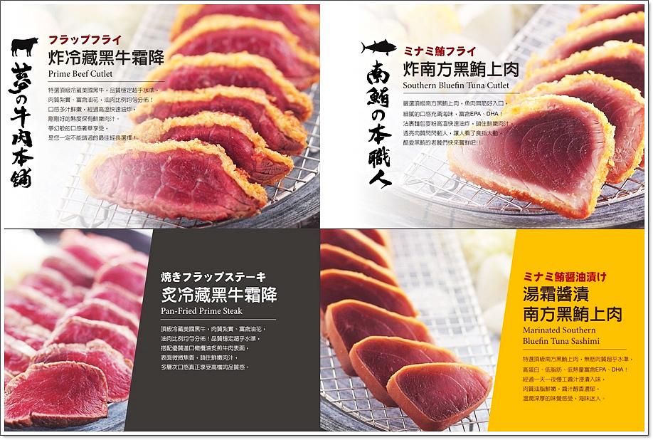 虎次menu_180728_0005