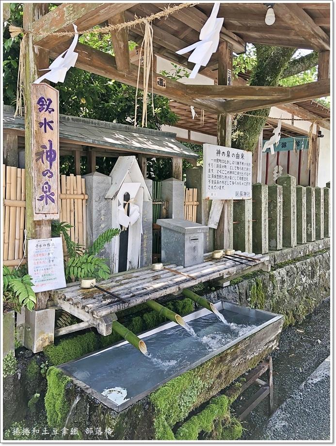 阿蘇神社04.JPG