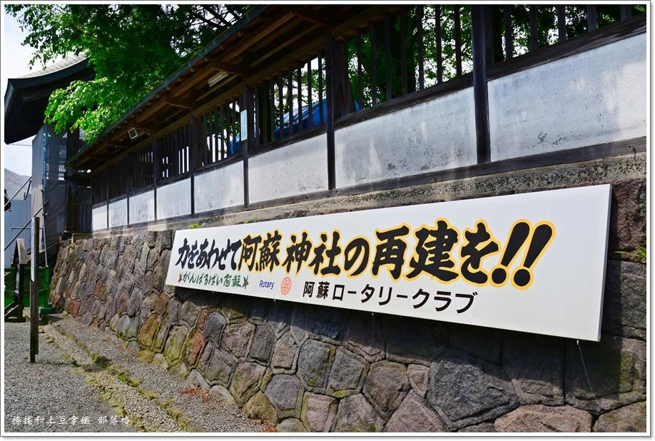 阿蘇神社07.JPG