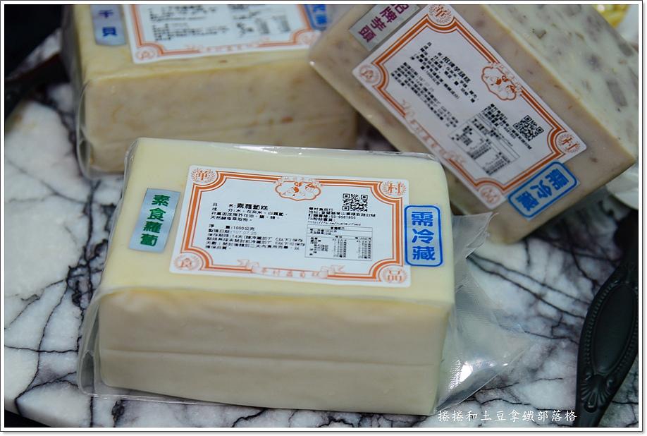 華村食品-4.JPG