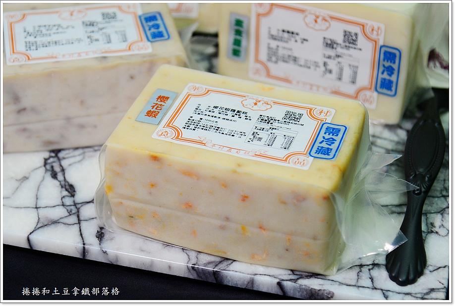 華村食品-5.JPG