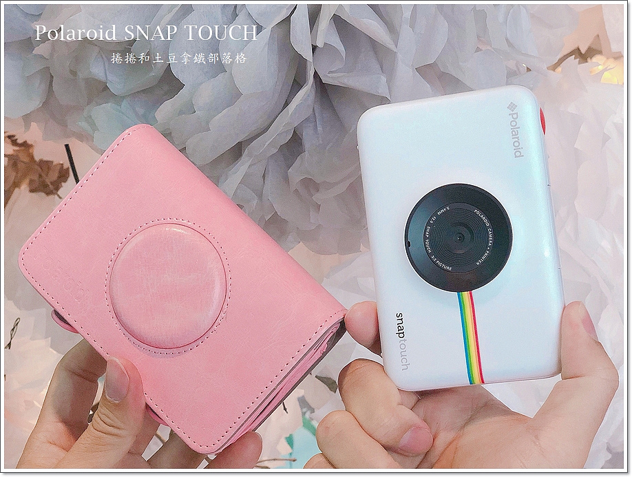 拍立得Polaroid SNAP TOUCH-7