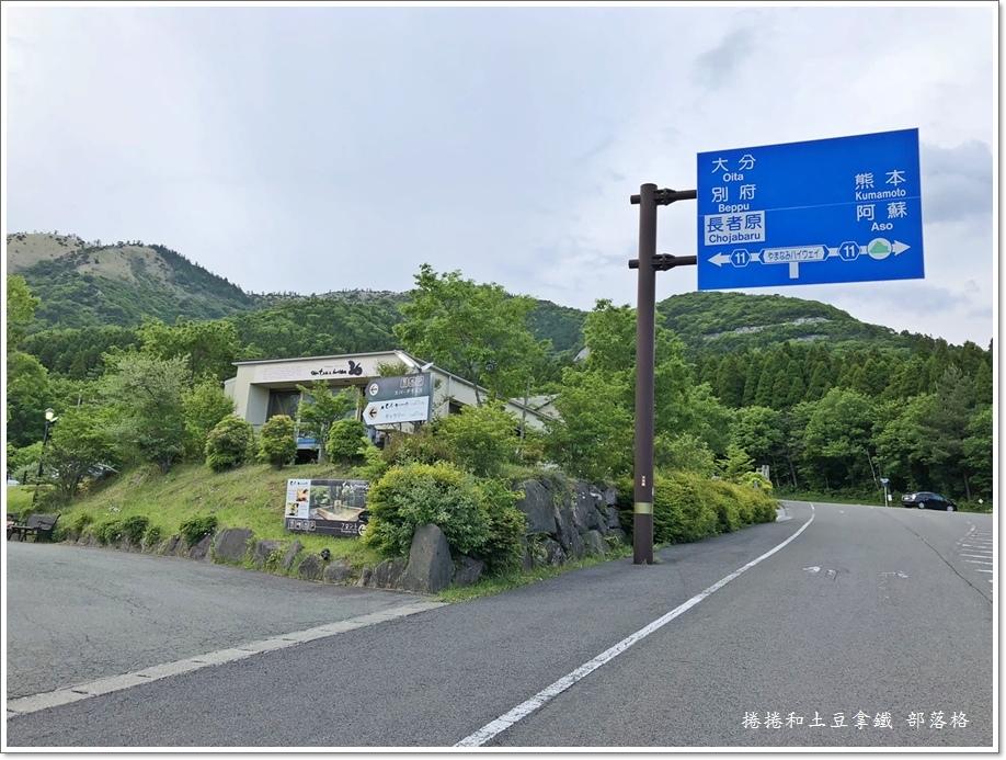 大分SPA GREENNESS溫泉旅館02.JPG