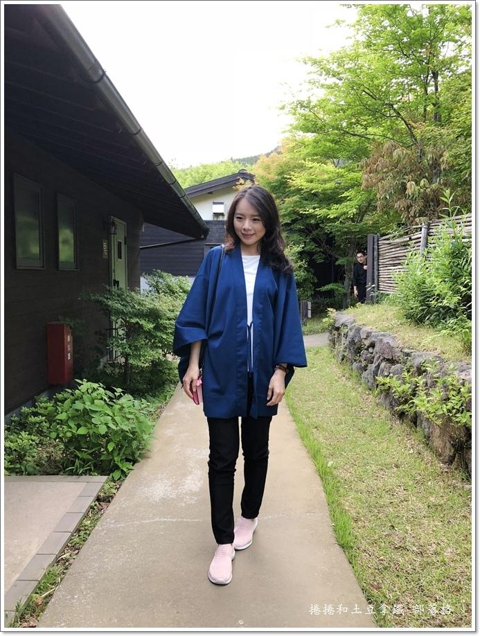 大分SPA GREENNESS溫泉旅館04.JPG