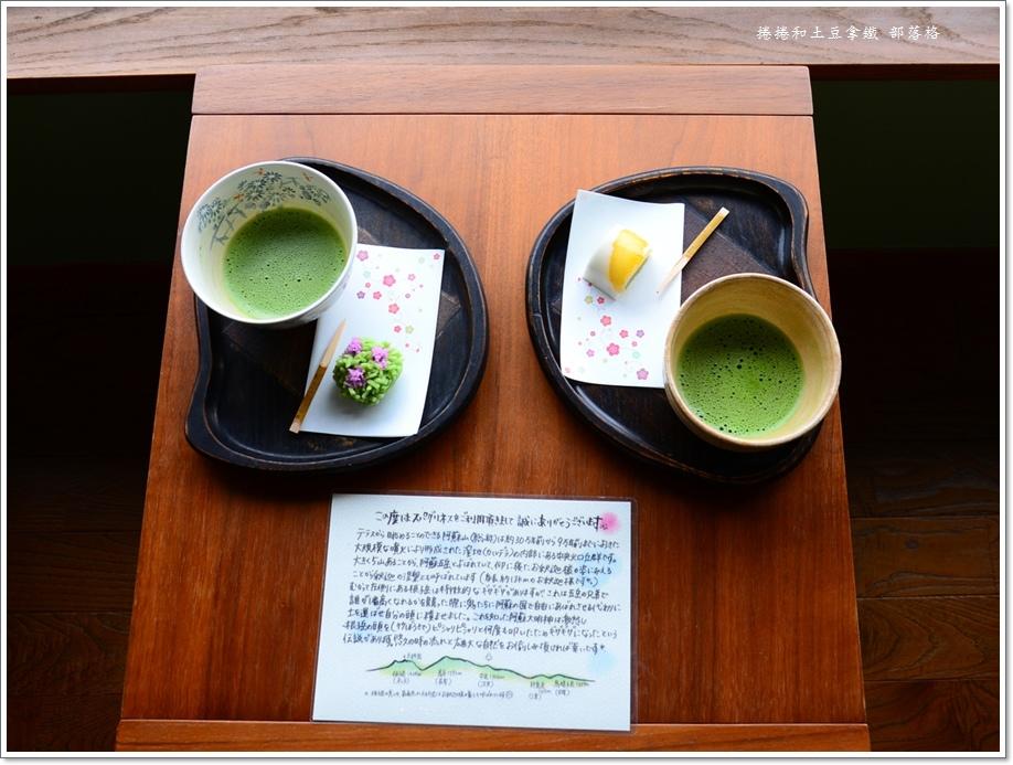 大分SPA GREENNESS溫泉旅館12.JPG