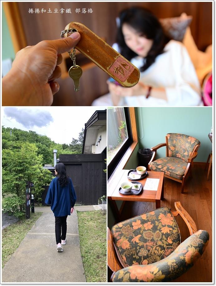 大分SPA GREENNESS溫泉旅館17.jpg