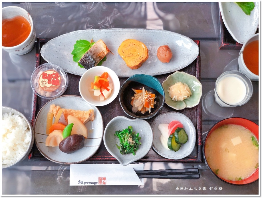 大分SPA GREENNESS溫泉旅館26.JPG