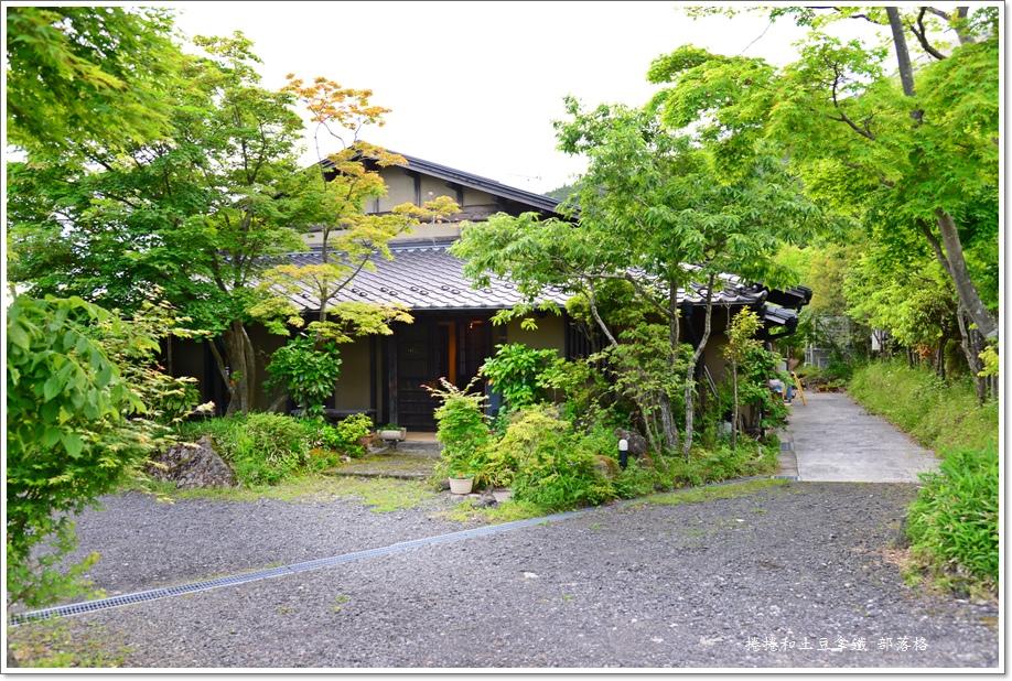 大分SPA GREENNESS溫泉旅館29.JPG