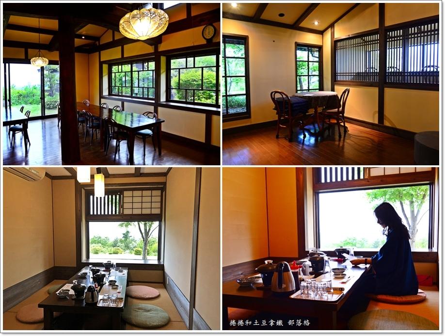 大分SPA GREENNESS溫泉旅館34.jpg