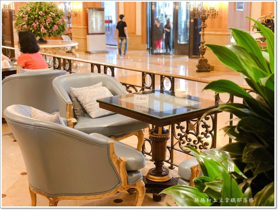 漢來飯店大廳酒廊