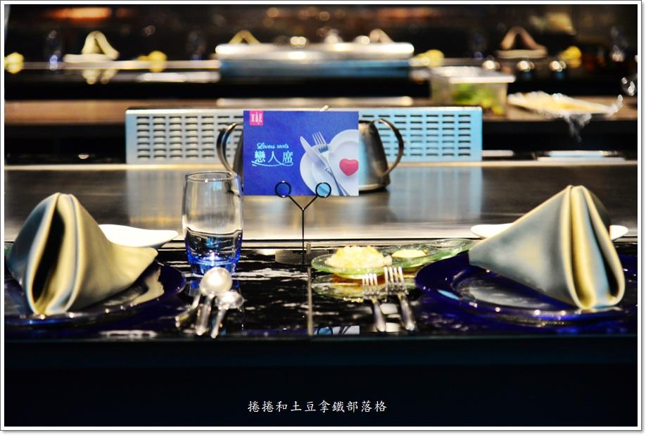 夏慕尼五福店-34