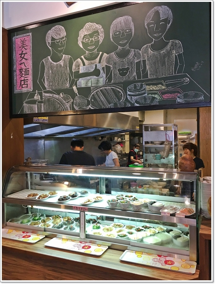美女的麵店05.JPG
