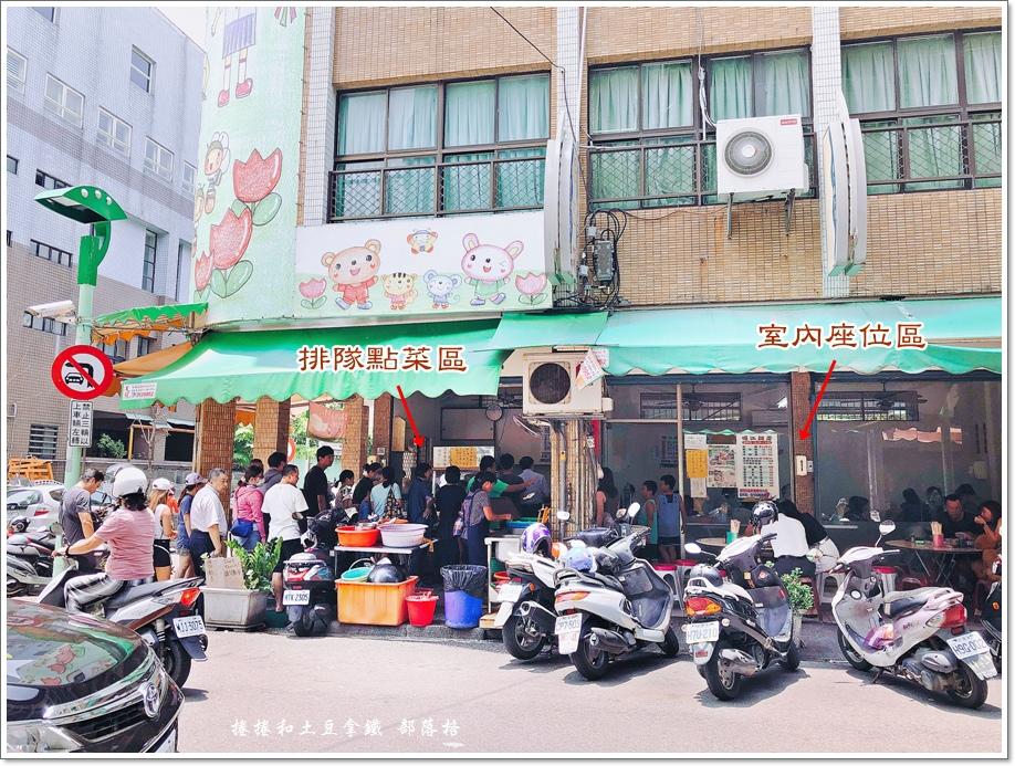 崛江麵01.JPG