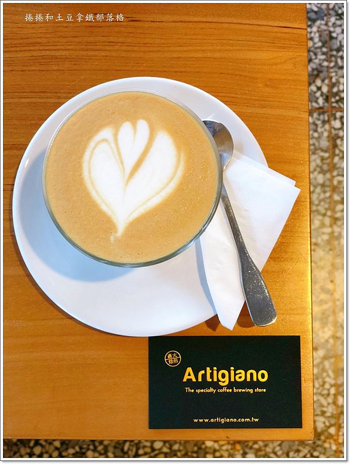 艾奇諾咖啡-6