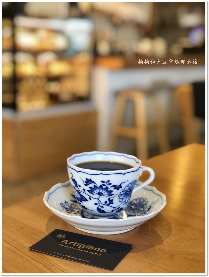 艾奇諾咖啡-9