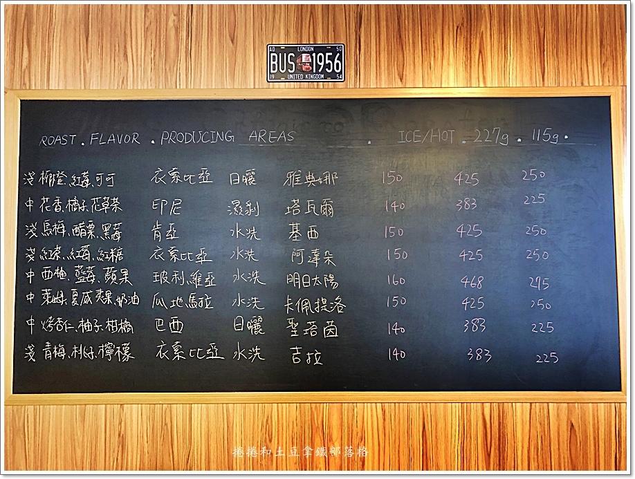 艾奇諾咖啡-13