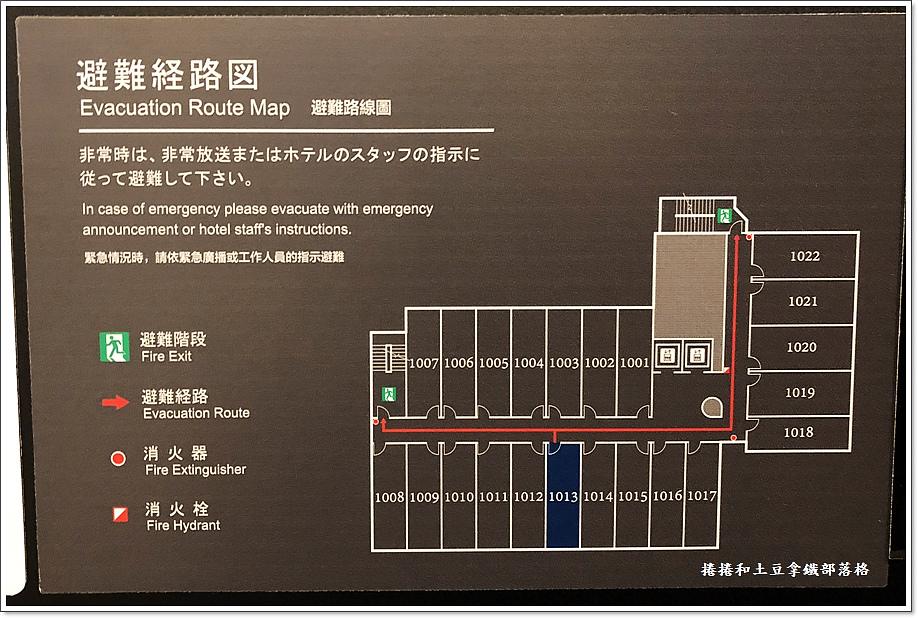 紅屋頂加客棧大阪難波酒店-6