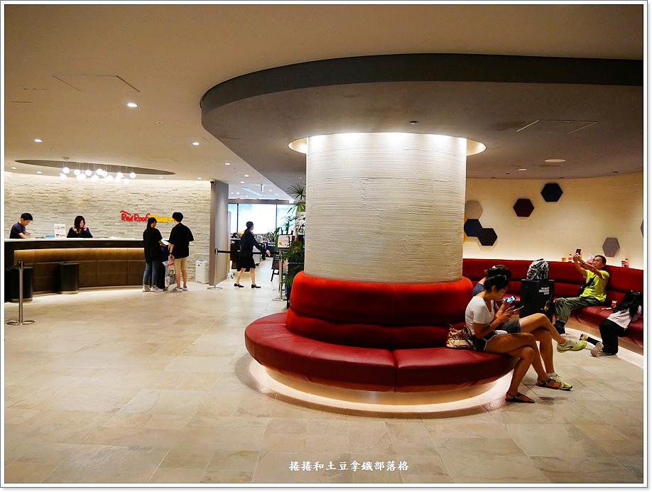 紅屋頂加客棧大阪難波酒店-7