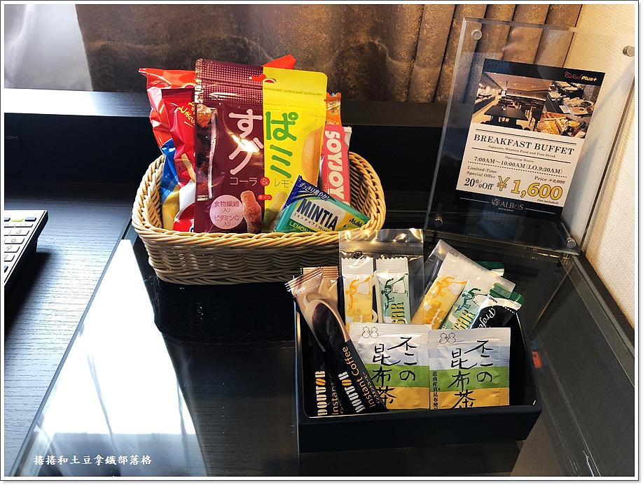 紅屋頂加客棧大阪難波酒店-13