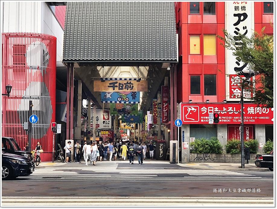 紅屋頂加客棧大阪難波酒店-21.JPG