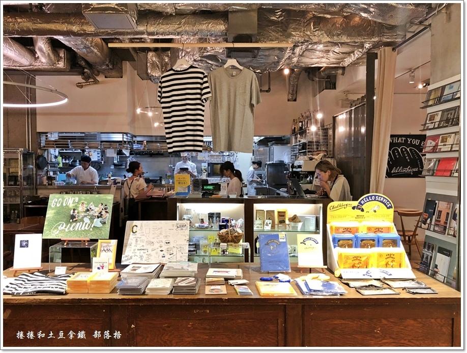 Bibliotheque鬆餅咖啡02.JPG
