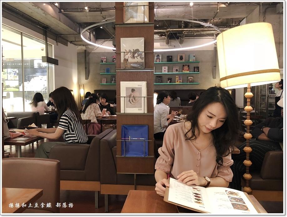 Bibliotheque鬆餅咖啡05.JPG