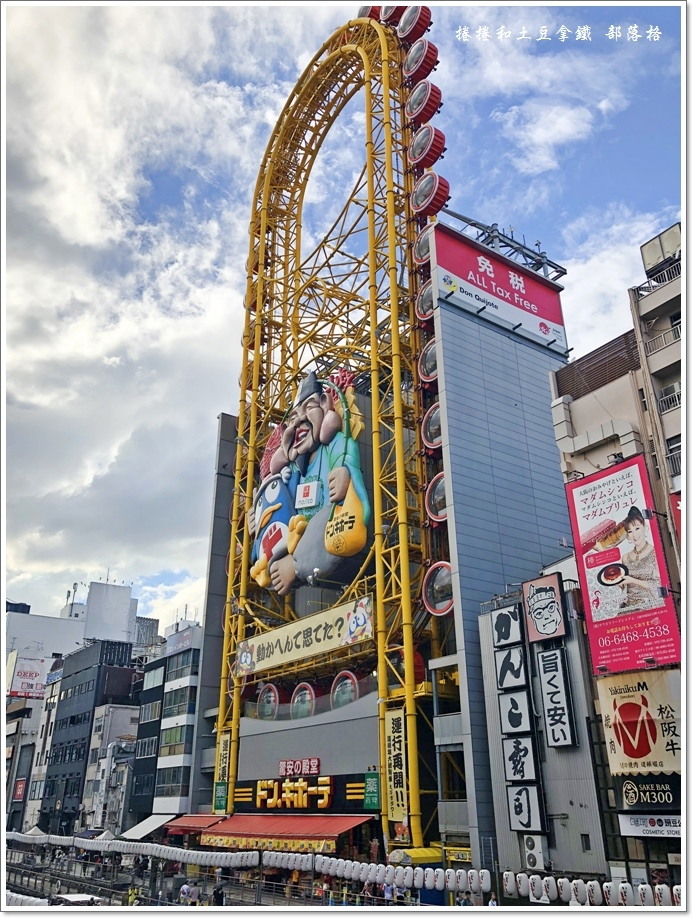 驚安殿堂摩天輪04.JPG