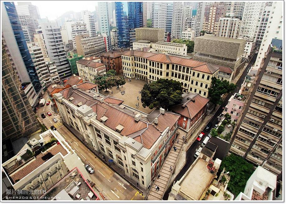 香港大館9