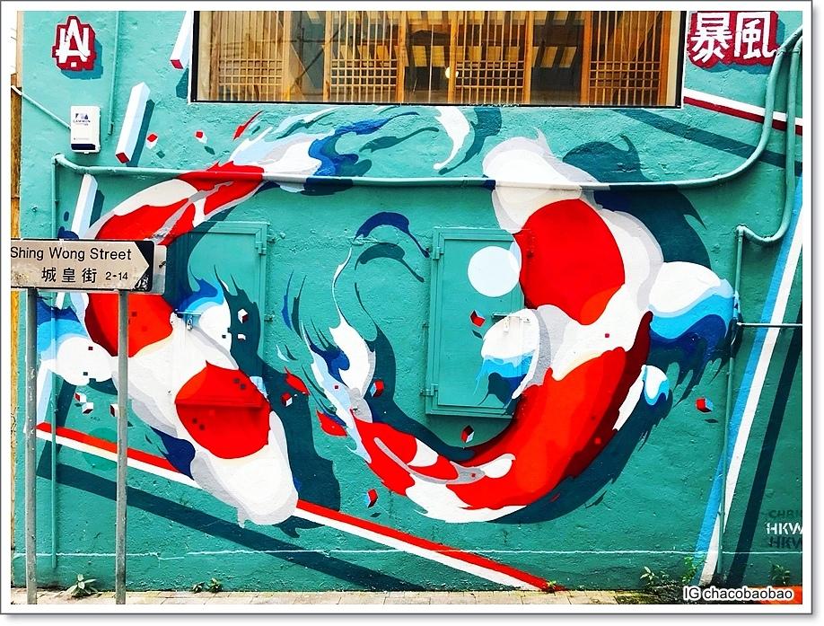 肉麻中上環壁畫 (4)
