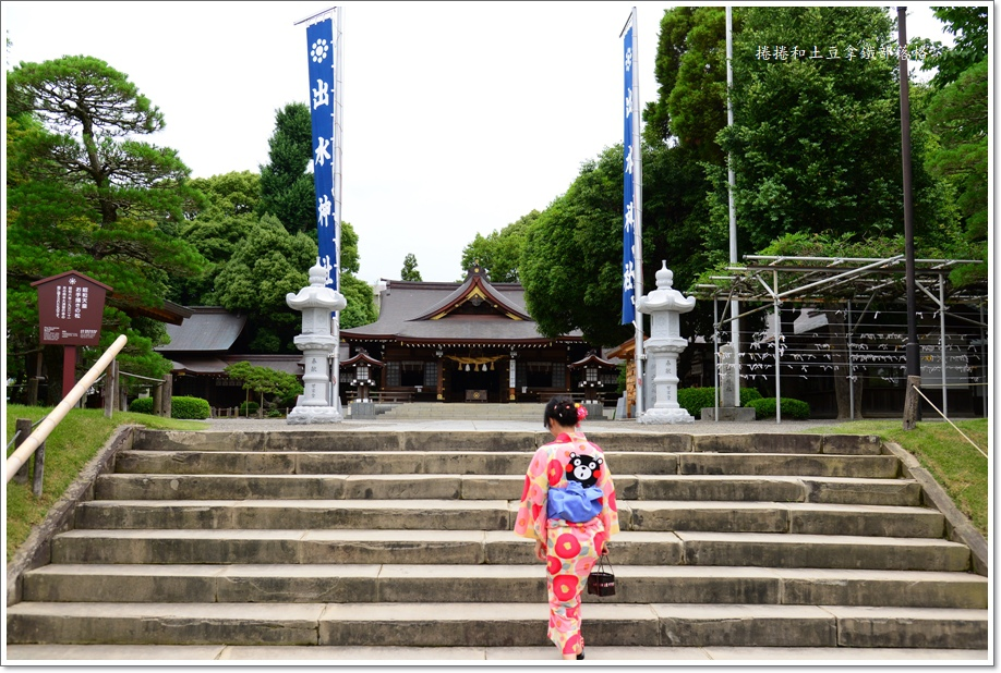 水前寺神社