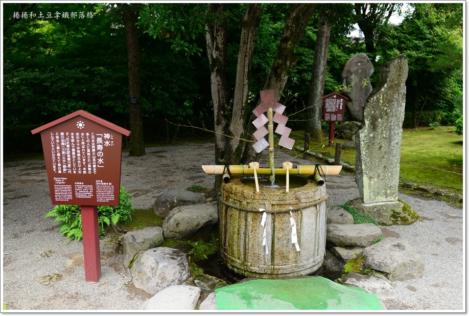 水前寺神社-1