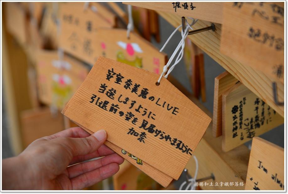 水前寺神社-5