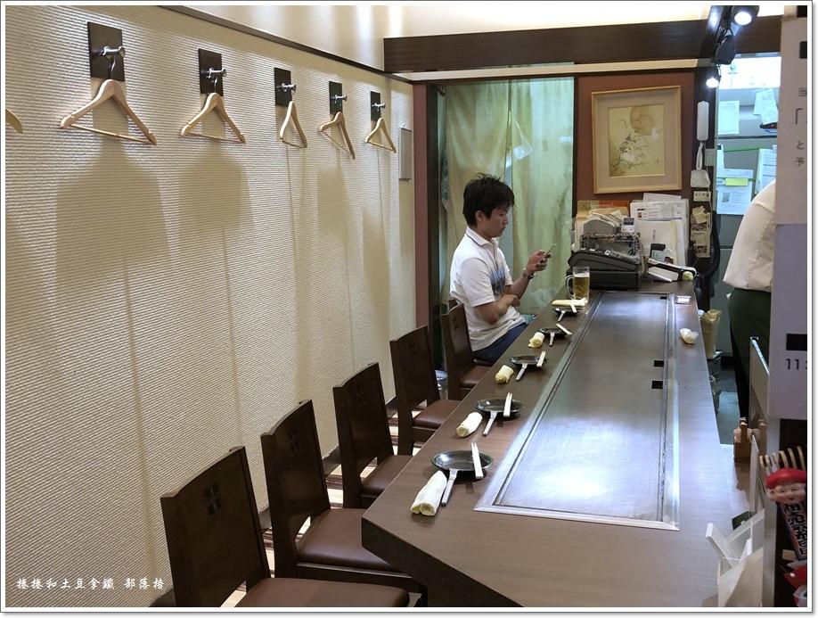 福太郎高島屋06.JPG