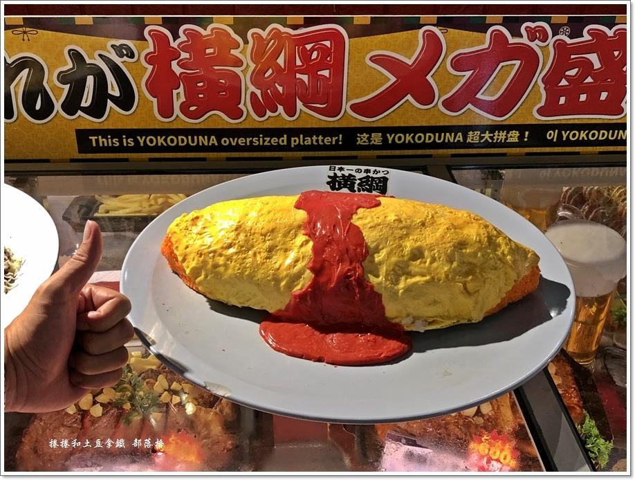 新世界通天閣14.JPG