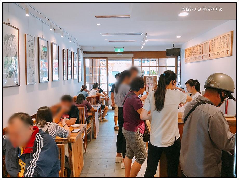 王哥陽春麵-10