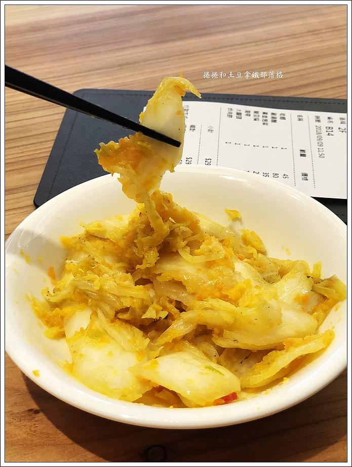 王哥陽春麵-18