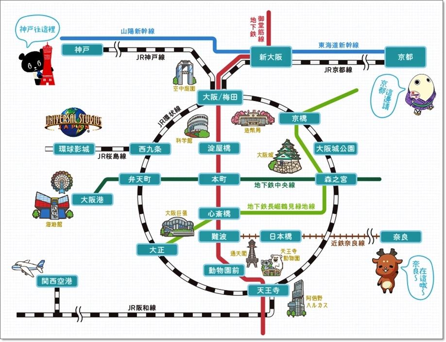 大阪鐵路路線圖01