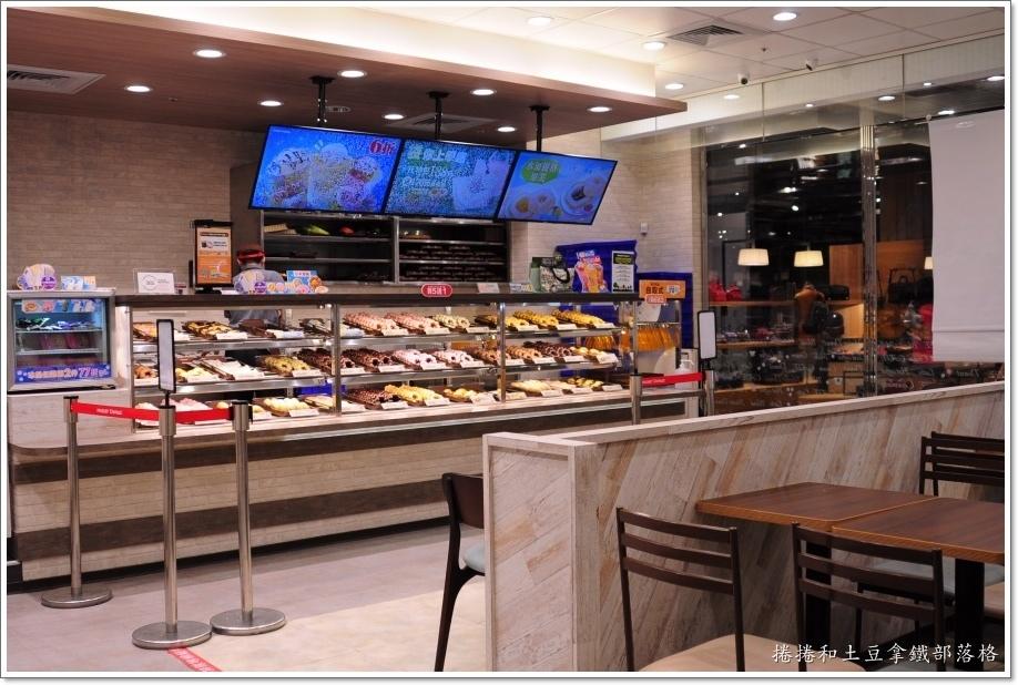 mister donut00001.JPG