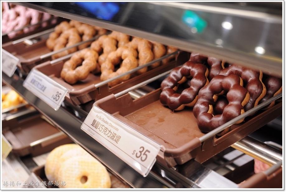 mister donut00002.JPG