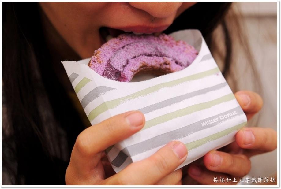 mister donut00004.JPG