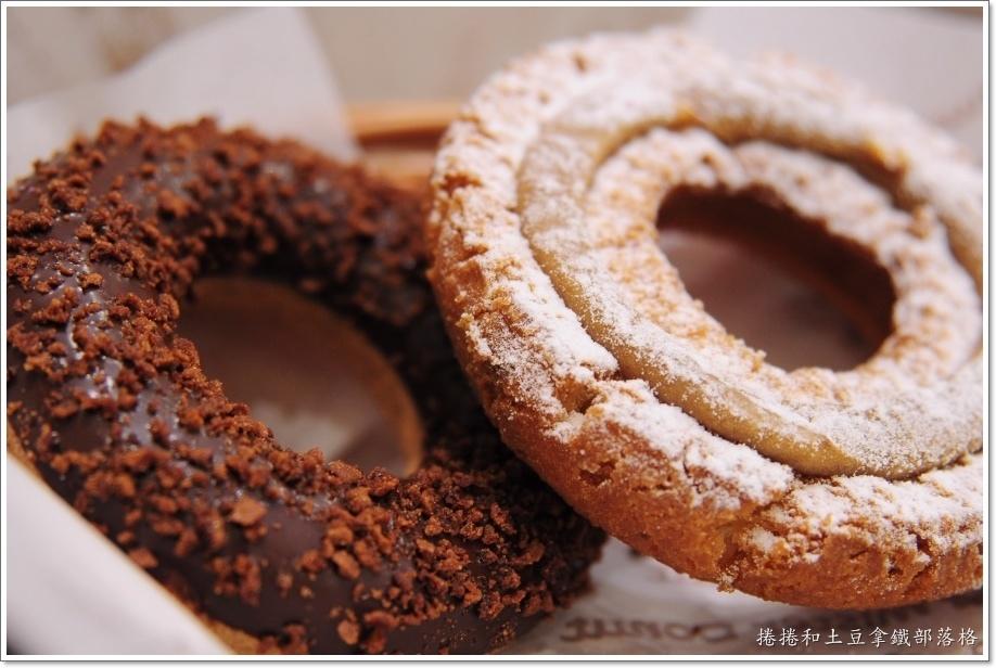 mister donut00005.JPG