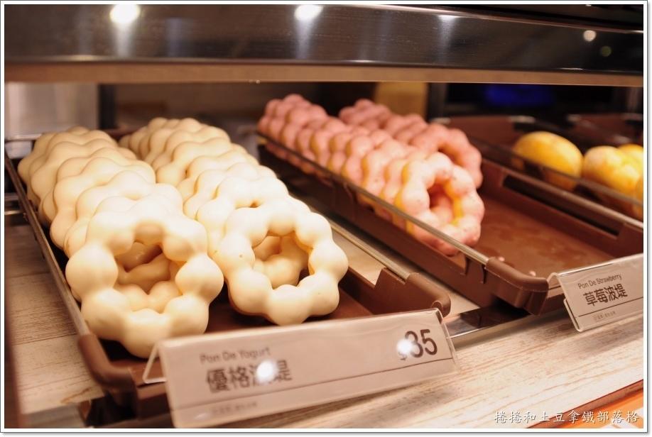mister donut00021.JPG