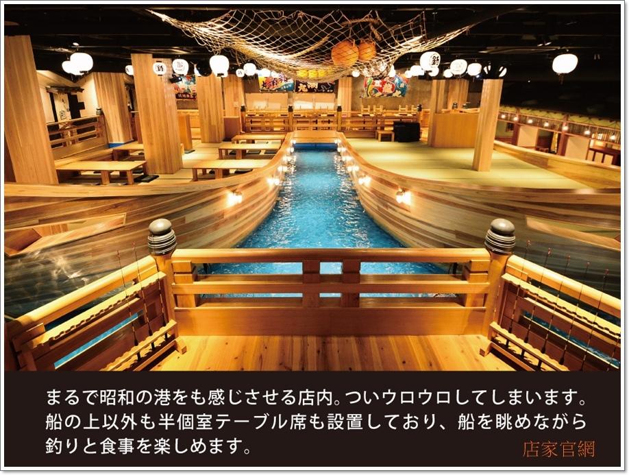 大阪釣漁船