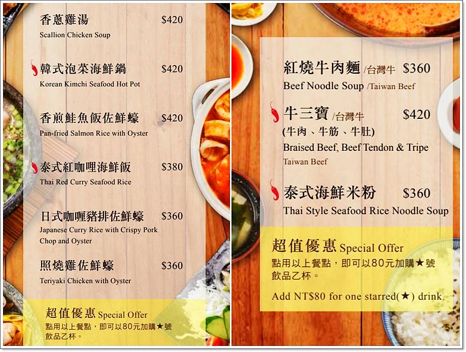 高雄漢來池畔餐廳 (27)